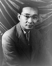 Yutang, Lin